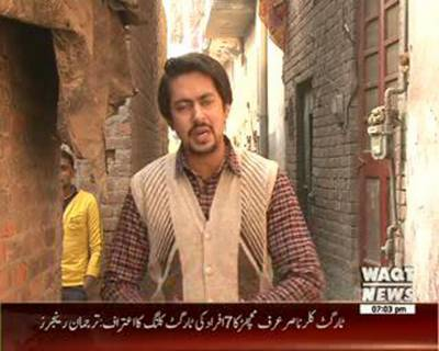 Waqt Special 07:00 PM 06 January 2016