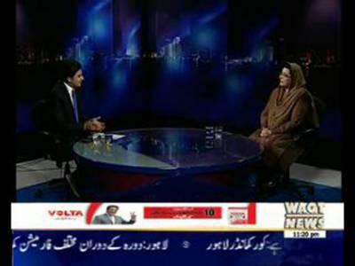 Waqt At Eleven 09 january 2016