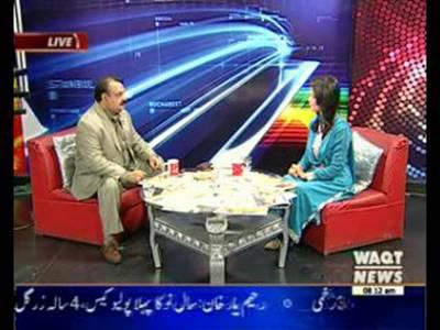 News Lounge 10 January 2016