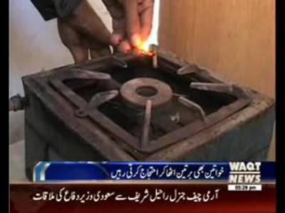 Karachi Say Khayber Tak 10 January 2016