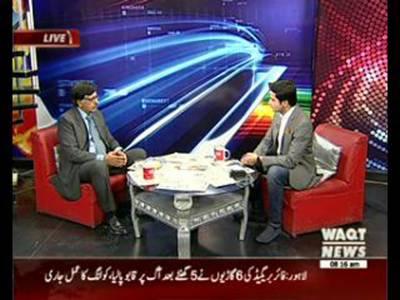 News Lounge 14 January 2016