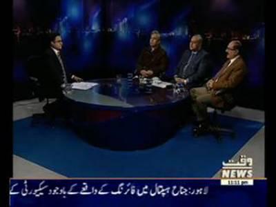Waqt At Eleven 13 January 2016