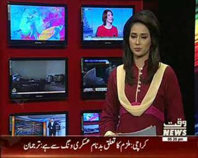Karachi Say Khayber Tak 14 January 2016