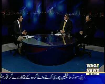 Waqt At Eleven 14 January 2016
