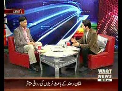 News Lounge 16 January 2016
