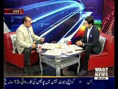 News Lounge 17 January 2016