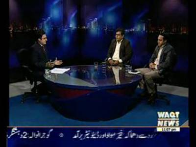 Waqt at Eleven 16 January 2016
