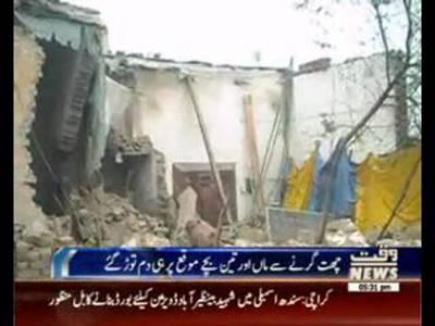 Karachi Say Khtber Tak 18 January 2016