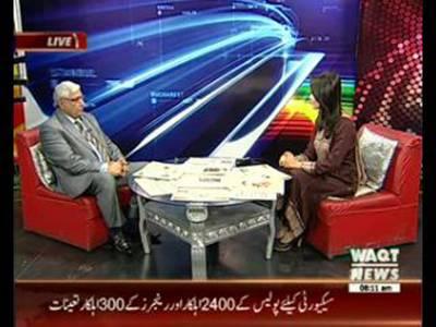News Lounge 18 January 2016