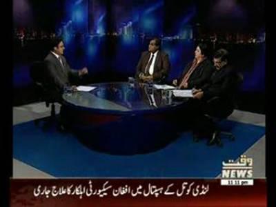 Waqt At Eleven 18 January 2016