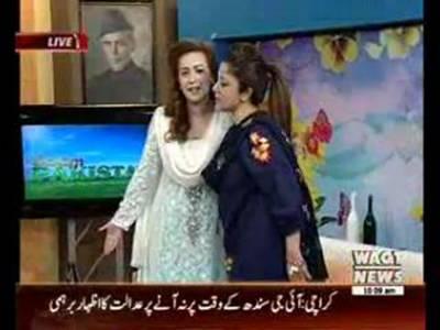 Salam Pakistan 19 January 2016 (Part 1)