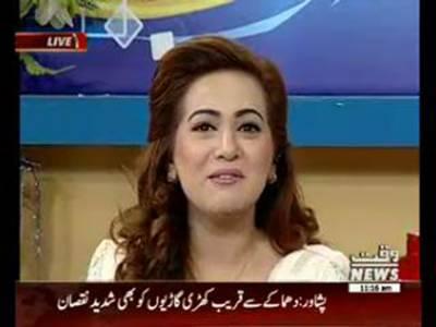 Salam Pakistan 19 January 2016 (Part 2)