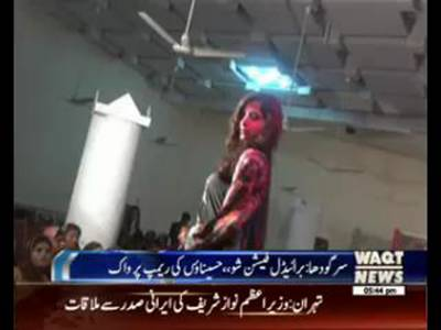 Karachi Say Khayber Tak 19 January 2016