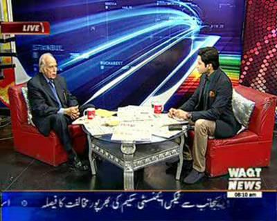 News Lounge 19 January 2016