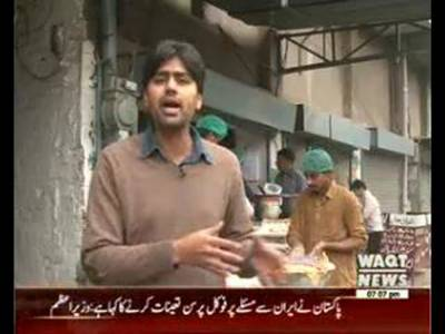 Waqt Special 19 January 2016 (07:00 PM)