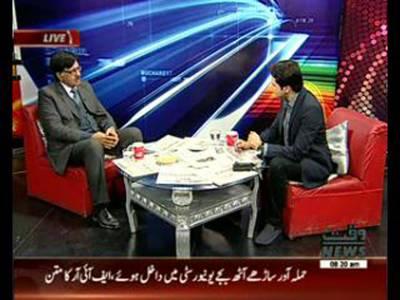 News Lounge 21 January 2016