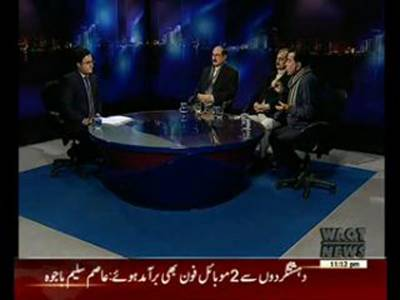 Waqt At Eleven 20 January 2016