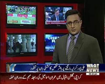 Karachi Say Khayber Tak 21 January 2016