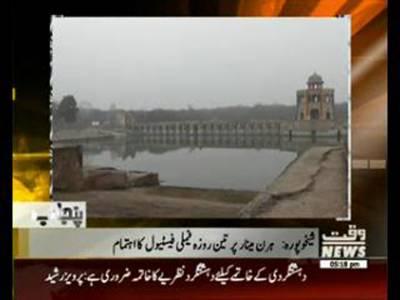 Karachi Say Khayber Tak 22 January 2016