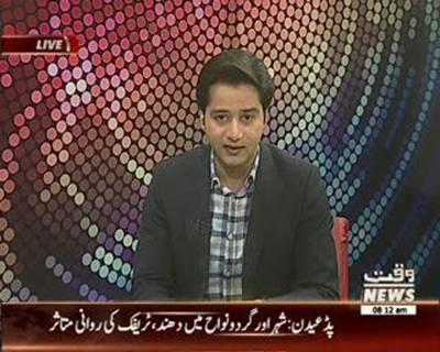 News Lounge 22 January 2016