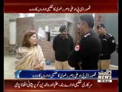 Karachi say khayber tak 26 January 2016
