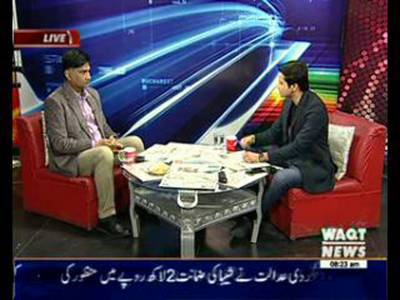 News Lounge 30 January 2016