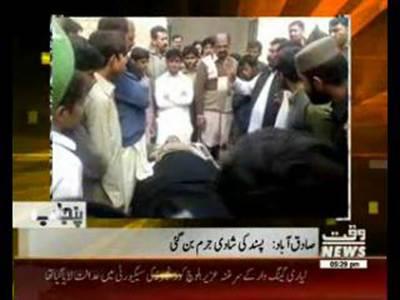 Karachi Say Khayber Tak 30 January 2016