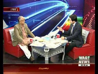 News Lounge 02 February 2016