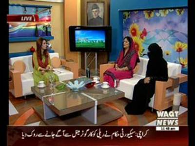 Salam Pakistan 02 February 2016 (Part 02)
