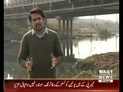 Waqt Special 02 February 2016 (07:00 PM)
