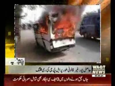 Karachi Say Khayber Tak 06 February 2016