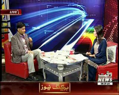 News Lounge 06 February 2016