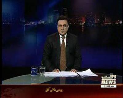 Waqt At Eleven 06 February 2016
