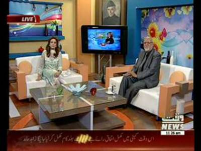 Salam Pakistan 18 February 2016 (Part 02)