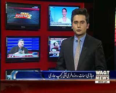 Karachi Say Khayber Tak 18 February 2016