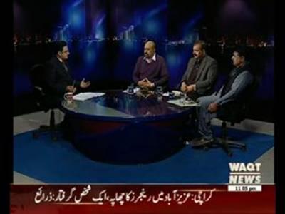 Waqt At Eleven 18 February 2016