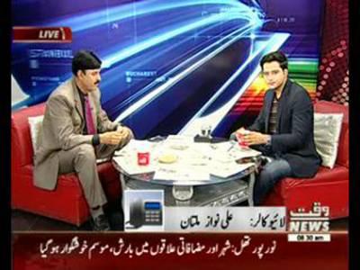 News Lounge 19 February 2016