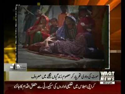 Karachi Say Khayber Tak 19 February 2016