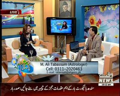 Salam Pakistan 22 February 2016 (part 1)
