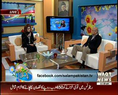 Salam Pakistan 22 February 2016 (Part 2)