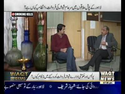 Waqt Special 22 February 2016 (07:00 PM)