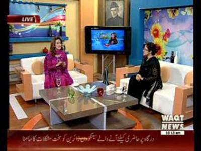Salam Pakistan 23 February 2016 (Part 01)