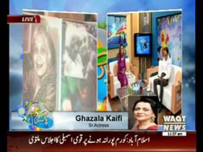Salam Pakistan 23 February 2016 (Part 02)