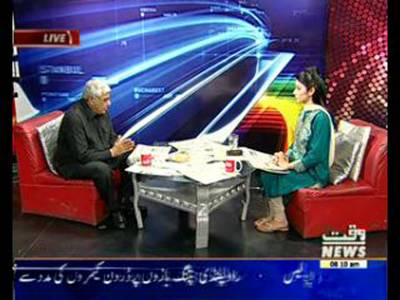 News Lounge 27 February 2016
