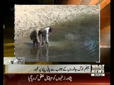 Karachi Say Khayber Tak 28 February 2016