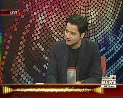 News Lounge 28 February 2016
