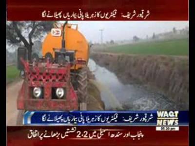 Karachi Say Khayber Tak 01 March 2016