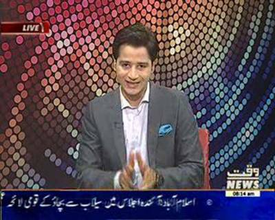 News Lounge 01 March 2016