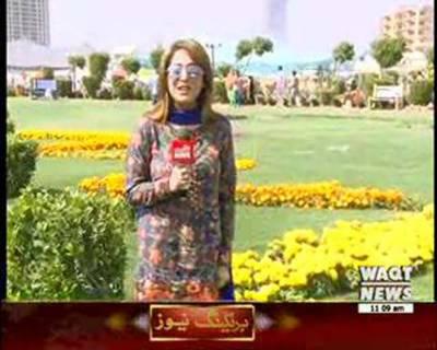 Salam Pakistan 01 March 2016 (Part 2)