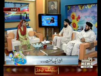 Salam Pakistan 11 March 2016 (Part 2)